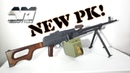 AK PK / NEW! / Airsoft Unboxing / NOT AK PKM