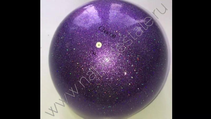 Мяч Chacott Prism Призма Фиолетовый 674