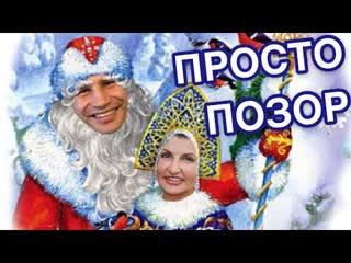 Укуренный Кличко устроил свистопляски с Мариной Порошенко.