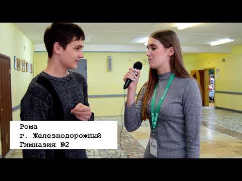 Репортаж Медиа Центра Лицей №7. Ломоносовские чтения.