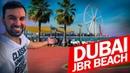 Пляж в Дубай Джумейра бич - JBR Beach Dubai. Цены на еду. Жизнь в ОАЭ. Дорогие и крутые авто Дубая