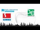 SIMKO на Дентал-Экспо 2018