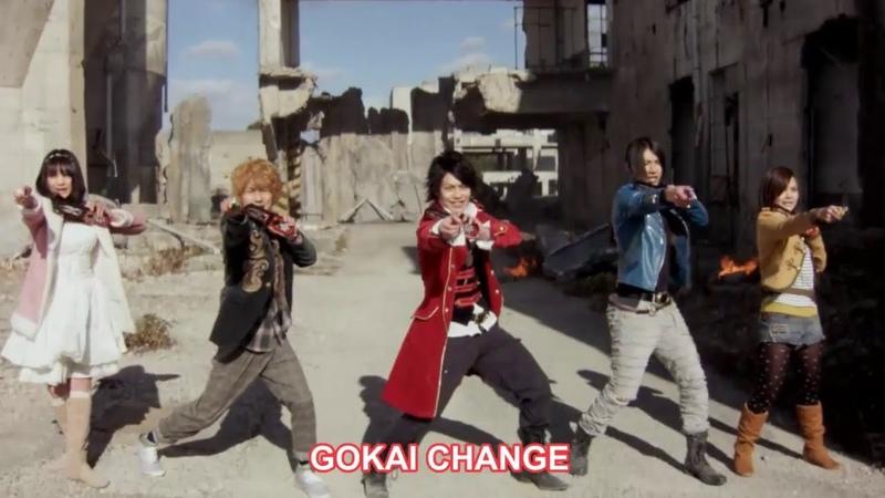 Kaizoku Sentai Gokaiger | Gokai Change [Primera transformación]