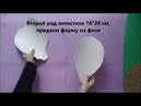 МК Ростовой ПОДСНЕЖНИК из изолона