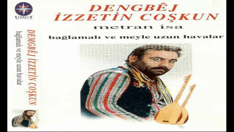 Dengbej Ezo - Kürtçe Uzun Hava Dengbej Kurmanci (KÜRTÇE MEYLİ)