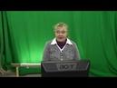 Лида Соловьёва. Утраченные энергосистемы недавнего прошлого. Глобальная Волна. Ч. 1