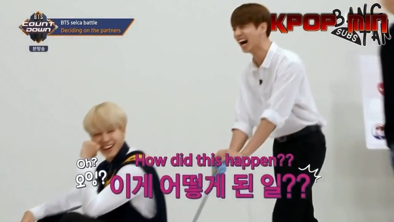 When JUNGKOOK (정국 BTS) can't stop laughing