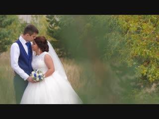 Николай и Марина Макаровы. Наша Свадьба 15.09.2018