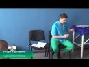 Клинические случаи в работе массажиста Плюс и минус симптомы Боль онемение мышечная слабость