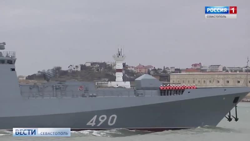 RFS490 Admiral Essen frigate of project 11356 returned to Sevastopol