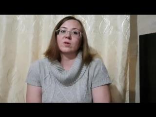 Отзыв Татьяны об участии в проекте RUSSIAHUDEY