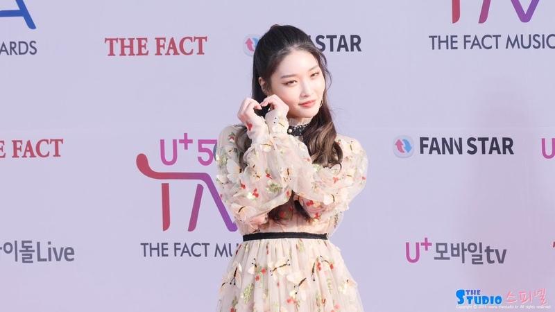 190424 청하 CHUNG HA Red Carpet 4K 직캠 @ 더팩트 뮤직 어워즈 by Spinel