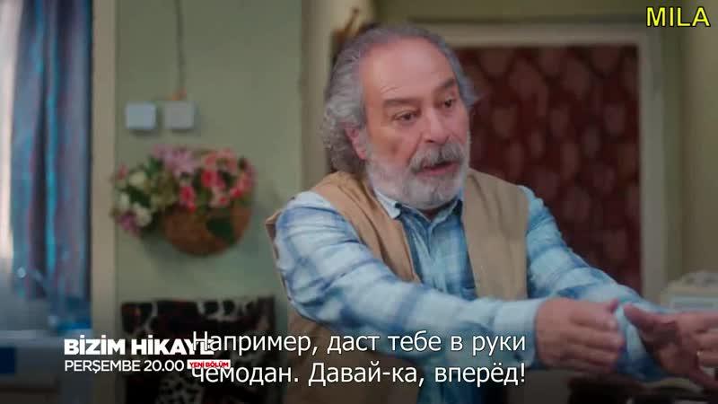 68 1 русс субт НИ