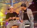 Братья Пономаренко - В электричке (2003)