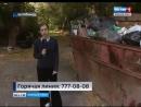 Общественники готовят коллективный иск на перевозчиков ТБО