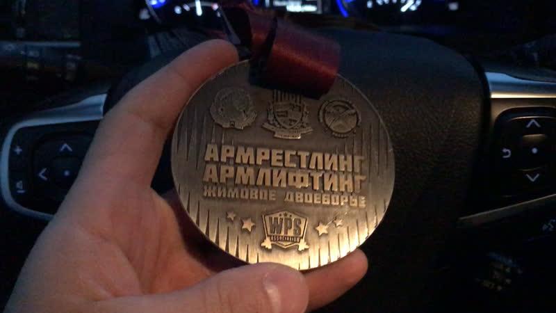 Медали 🏅 прибыли и ждут победителей 🔥