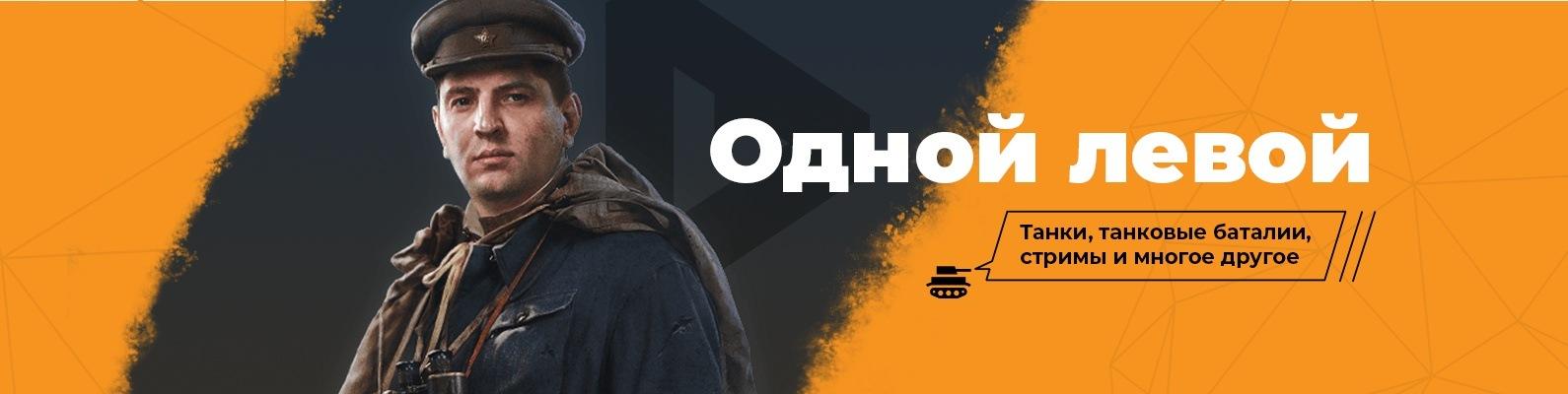 nado-ebatsya-s-ofitserom