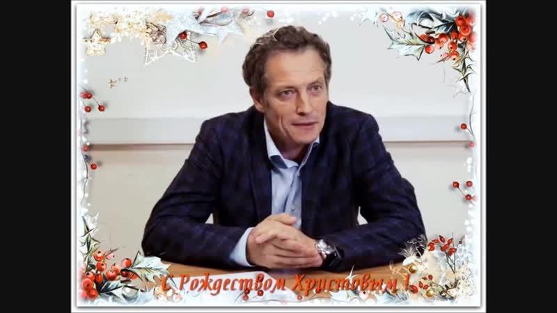 Рождественское письмо Иван Ильин читает Дмитрий Фрид