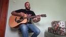 Nirvana Sappy - (cover)