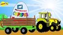 Синий трактор везет яйцо сюрприз. Развивающая песня про детенышей животных.