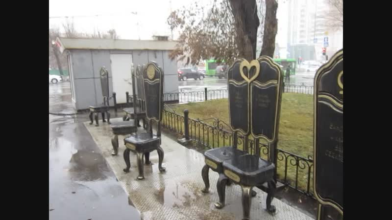 Тюмень 12 стульев желаний Блэк метал