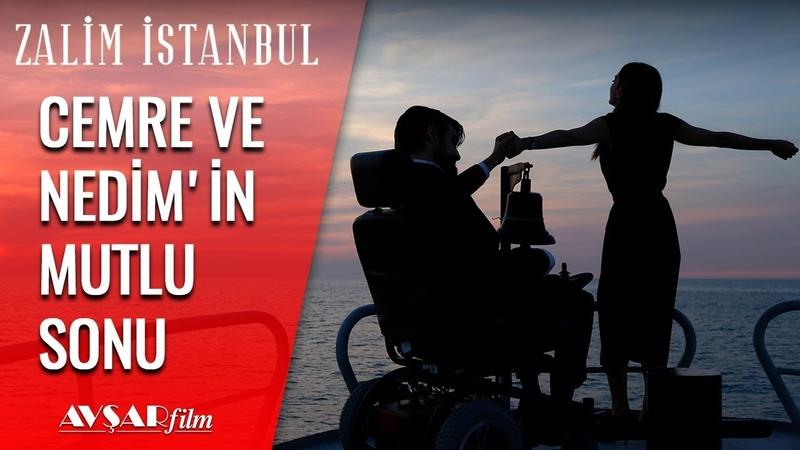 Cemre ve Nedimin Mutlu Sonu (Final Sahnesi) - Zalim İstanbul 9. Bölüm