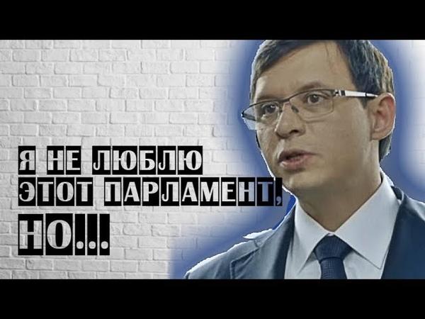 Мураев Зеленский еще не понимает с чем он столкнулся.