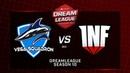 Vega Squadron vs Infamous, DreamLeague Minor, bo3, game 1 [Godhunt Lex]