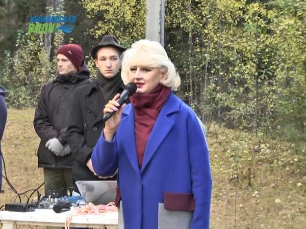 Конаковская молодежь отметила Всемирный день туризма