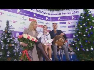 Алина Загитова / Alina Zagitova / アリーナ・ザギトワ - Russian Nationals 2019 Ladies - SP - December 21 2018