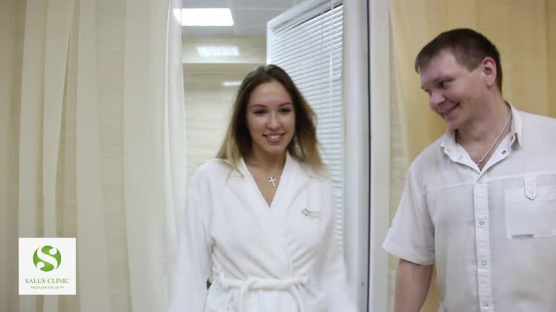 Мария Милякова (Милая Мери) в Медицинском центре Салюс Клиник