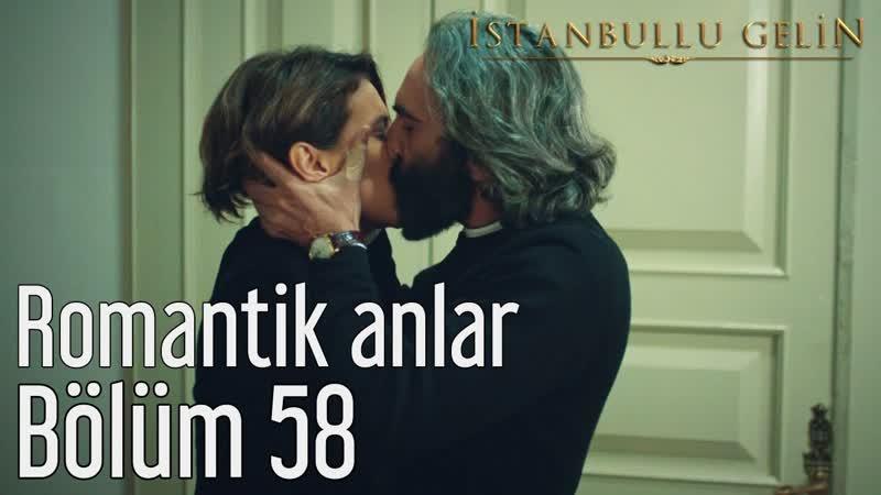 58. Bölüm - Romantik Anlar