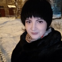 Римма Байдель