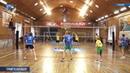 27 30 сентября пройдёт турнир по волейболу