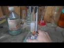 Получение и горение угарного газа