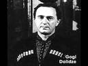Gogi Dolidze - Kidevac daizrdebian