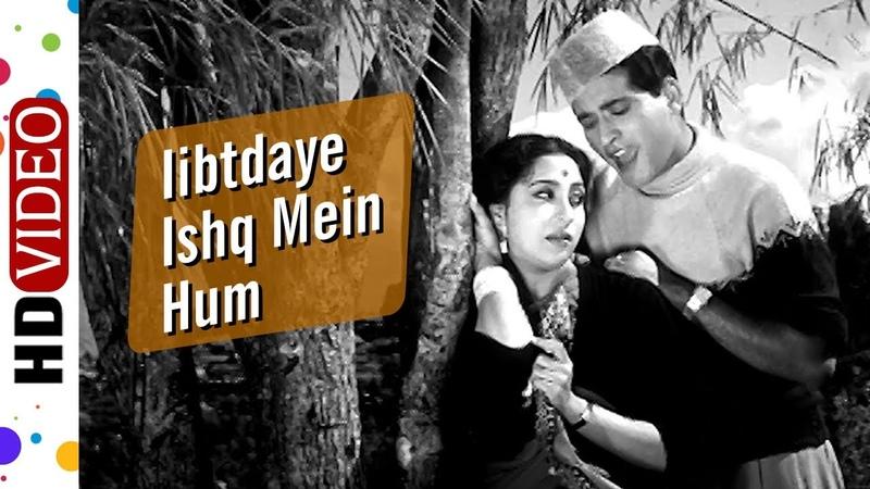 Ibtedaey Ishk Mein Hum Sari Raat Jage Hariyali Aur Rasta 1962 Songs Manoj Kumar Mala Sinha