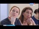 ГТРК СЛАВИЯ Круглый стол в 36 школе по детям инвалидам 24 10 18