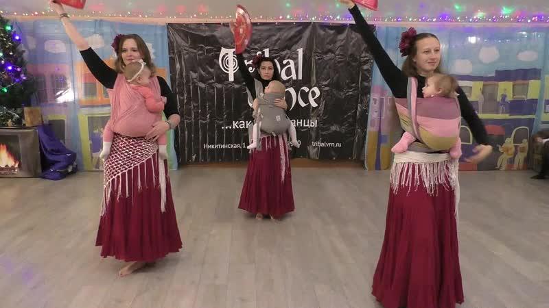 Слингомамы ,веер. Новогодняя вечеринка 2019 Tribal dance