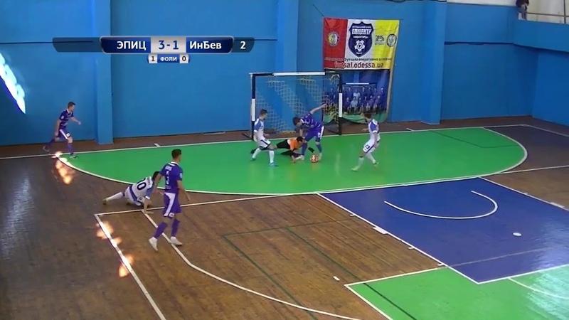 Highlights | Епіцентр К-Авангард 5-2 ІнБевНПУ | 4 тур Екстра-Ліга 20182019