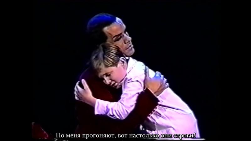 Elisabeth Das Musical мюзикл Элизабет Mama waar ben je SCHEVENINGEN 1999 RUS SUB РУССКИЕ СУБТИТРЫ