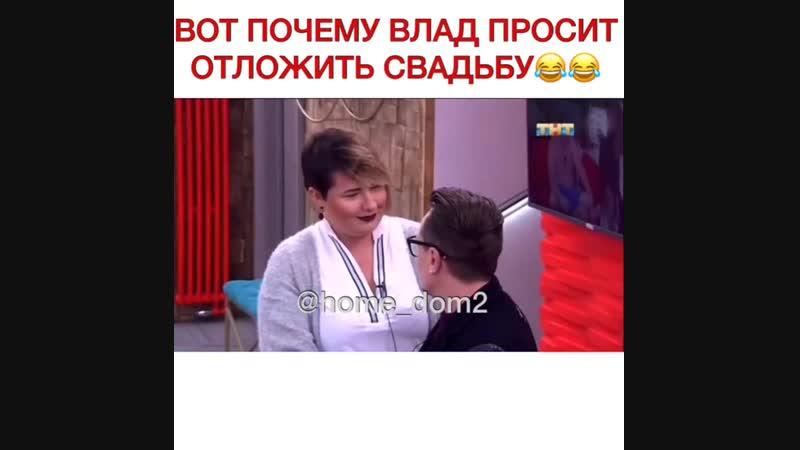 Вот почему Кадони просит Черно отложить свадьбу )