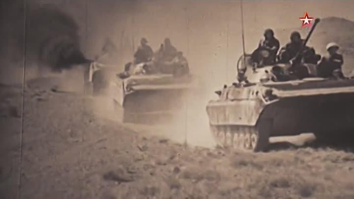 08. Афганистан, 1989 год. Миссия в Афганистане. Первая схватка с терроризмом (2018) DOK-FILM.NET