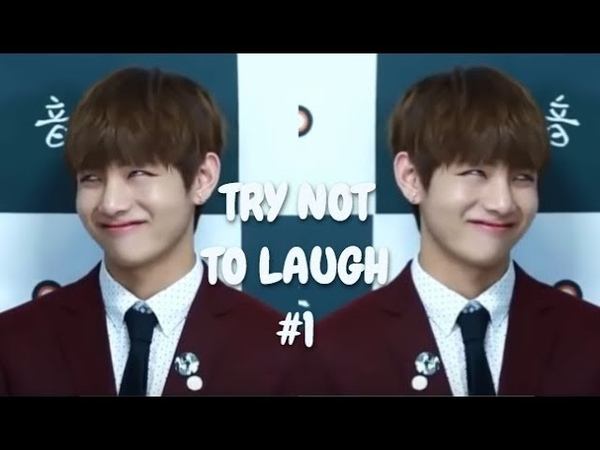 BTS TRY NOT TO LAUGH CHALLENGE 1
