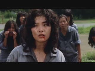 Заключённая В клетке! 1983, Япония, драма, эротика
