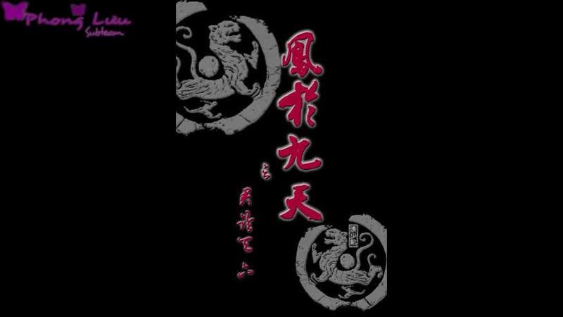 [Vietsub] Kịch truyền thanh Phượng Vu Cửu Thiên - Vương Uy Hạo Đãng (trích đoạn)