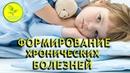 32. Детские хронические болезни. 2018. Замалеева Г.А. (Адекватное питание)