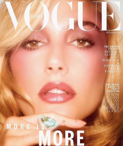 Hailey Bieber Vogue Arabia, December 2018