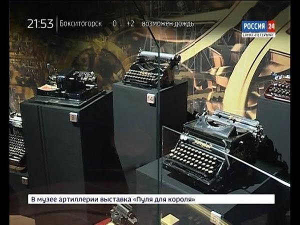 ВЕСТИ 24 Санкт-Петербург от 4.12.18