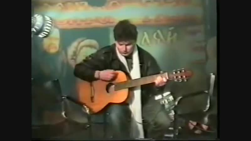 Юрий Клинских Наркоман чистый звук